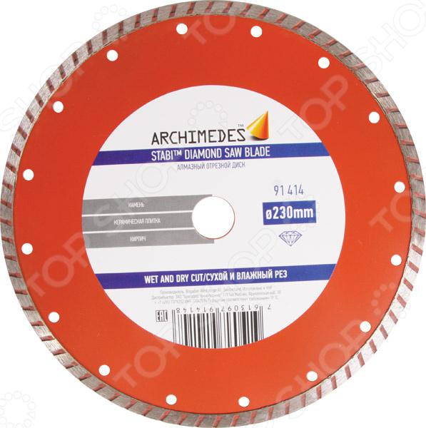 Диск отрезной Archimedes 91414