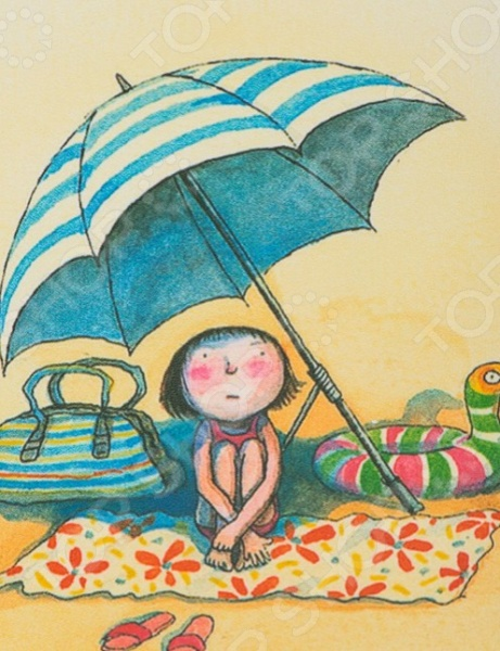 Обложка для автодокументов кожаная Mitya Veselkov «Девочка на пляже»