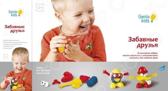 Набор для лепки из пластилина Genio Kids «Забавные друзья»