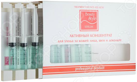 Активный концентрат для ухода за кожей лица, шеи и декольте Beauty Style 4515110 nuface mini аппарат микротоковой терапии лица белый
