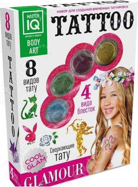 Татуировки временные для девочек Master IQ2 Тaty Glamour временные татуировки le cabaret набор 3 листа временных тату