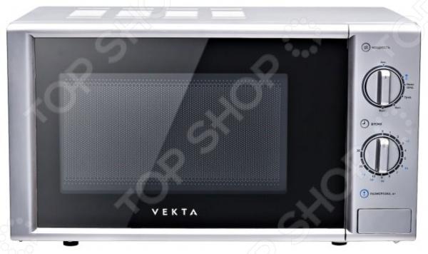 Микроволновая печь Vekta MS 720 AHS