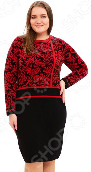 где купить Платье Milana Style «Радостная». Цвет: красный по лучшей цене