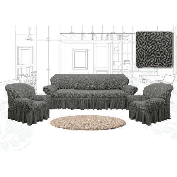 фото Натяжной чехол на трехместный диван и чехлы на 2 кресла Karbeltex «Престиж. Зигзаг» Euro. Цвет: серый