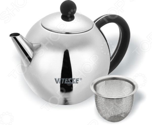 Кофейник Vitesse Carola е yami тайвань оригинального пресса горшок кофейник чайник ou yanuo французских ym5087 350cc серебро