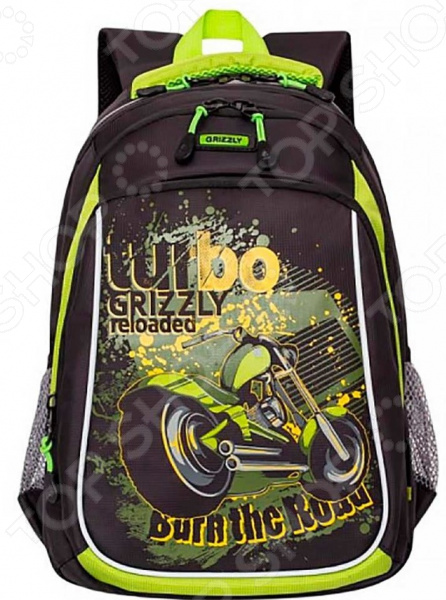 Рюкзак школьный Grizzly RB-860-3