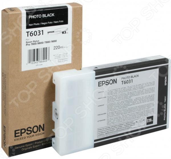 Картридж для фотопечати Epson T6031 для Stylus Pro 7880/9880