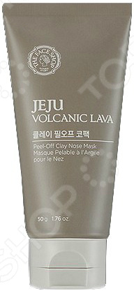 Маска для лица очищающая THE FACE SHOP Jeju the face shop маска для носа jeju volcanic lava peel off clay nose mask объем 50 г