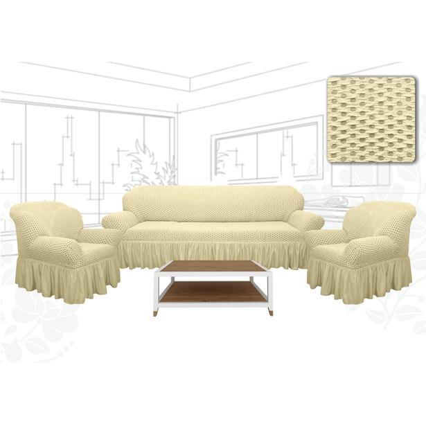 фото Натяжной чехол на трехместный диван и чехлы на 2 кресла Karbeltex «Престиж. Соты» Euro