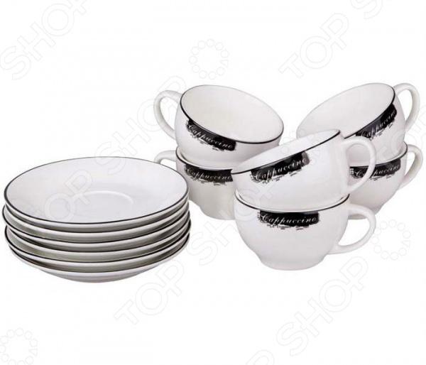 Чайный набор Miolla «Капучино»