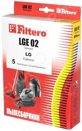 Мешки для пыли Filtero LGE 02 (5) Standard