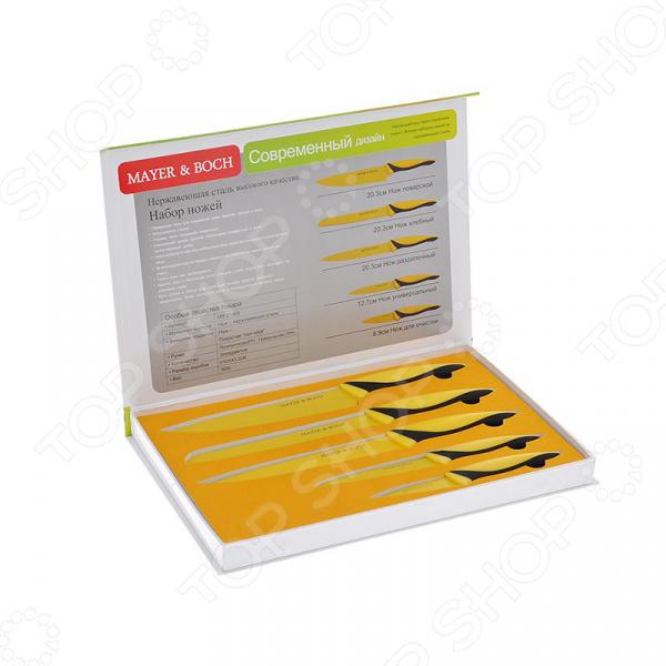 Набор ножей Mayer&Boch MB-21489
