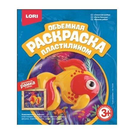 Купить Раскраска пластилином объемная Lori «Сказочная рыбка»