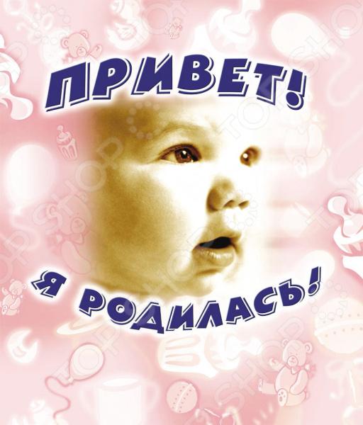 Книги для родителей Росмэн 978-5-353-01216-0