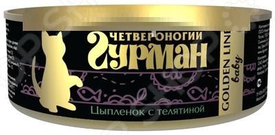 Корм консервированный для котят Четвероногий Гурман Golden «Цыпленок с телятиной в желе»