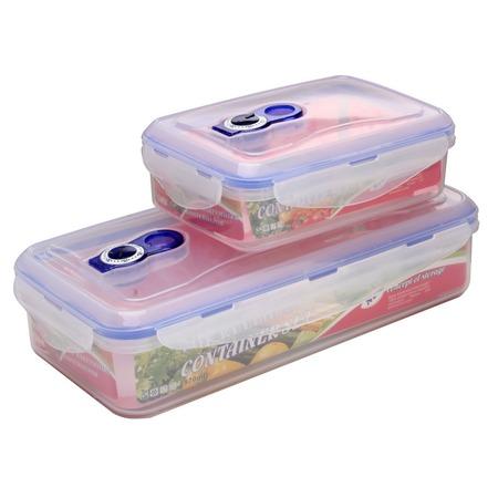 Купить Набор контейнеров для продуктов Queen Ruby QR-8583