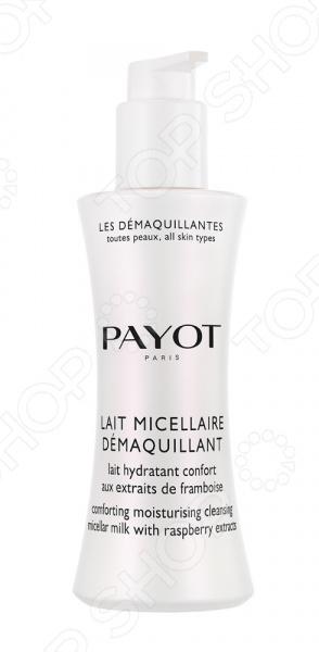 Молочко мицеллярное для снятия макияжа Payot Raspberry Extracts