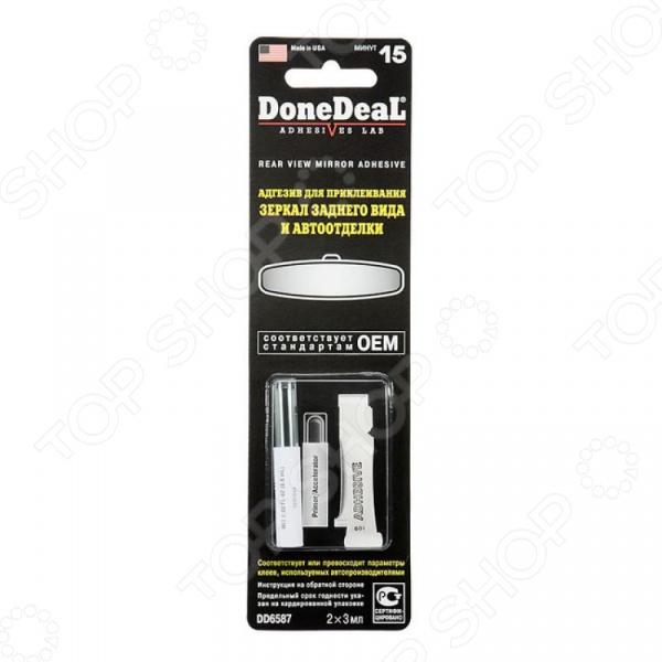 Адгезив Done Deal DD 6587 набор для ремонта камер и надувных резиновых изделий done deal dd 0332