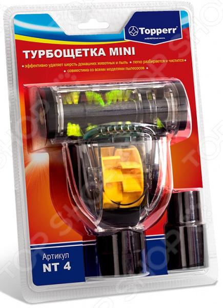 Насадка для пылесоса Topperr NT 4 topperr 1201 nt 1