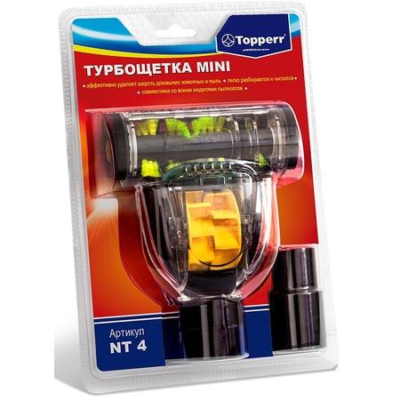 Купить Насадка для пылесоса Topperr NT 4