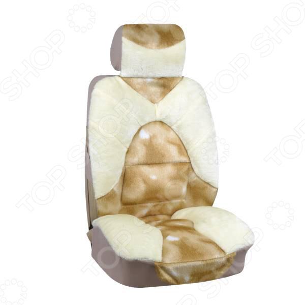 Комплект чехлов на сиденья автомобиля SKYWAY Arctic 1039