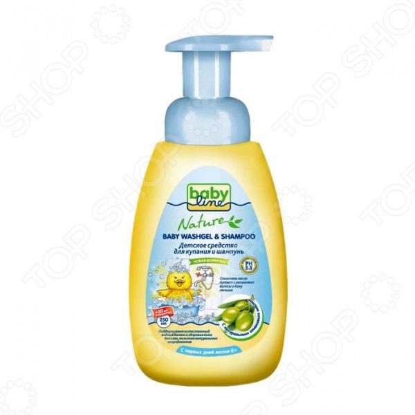 Средство для купания и шампунь Babyline Nature с маслом оливы babyline средство для куп и шампунь для детей с маслом оливы babyline 500 мл