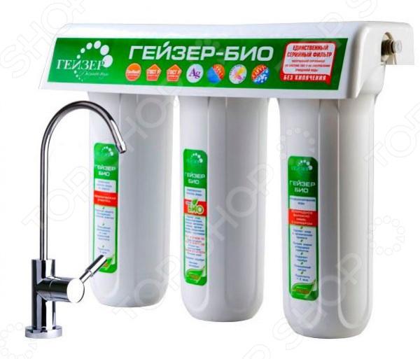 Фильтр для воды Гейзер 66024
