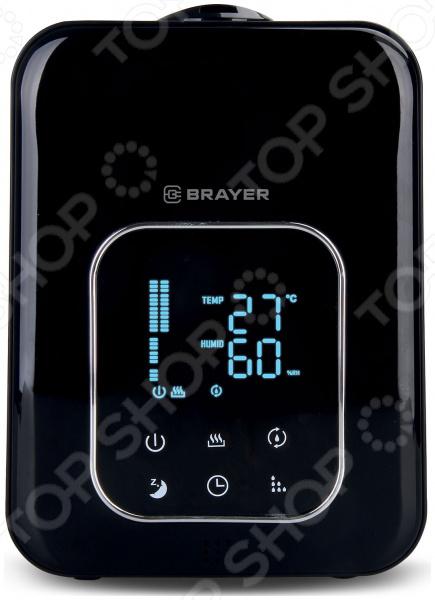 Увлажнитель воздуха BRAYER BR-4703