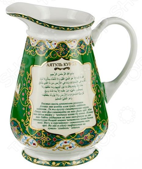 Кувшин Lefard «Сура» 86 чайник заварочный lefard сура аятуль курси 86 1777