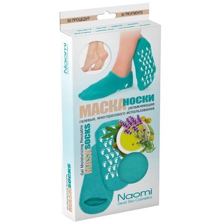 Купить Маска-носки гелевые увлажняющие. Цвет: бирюзовый