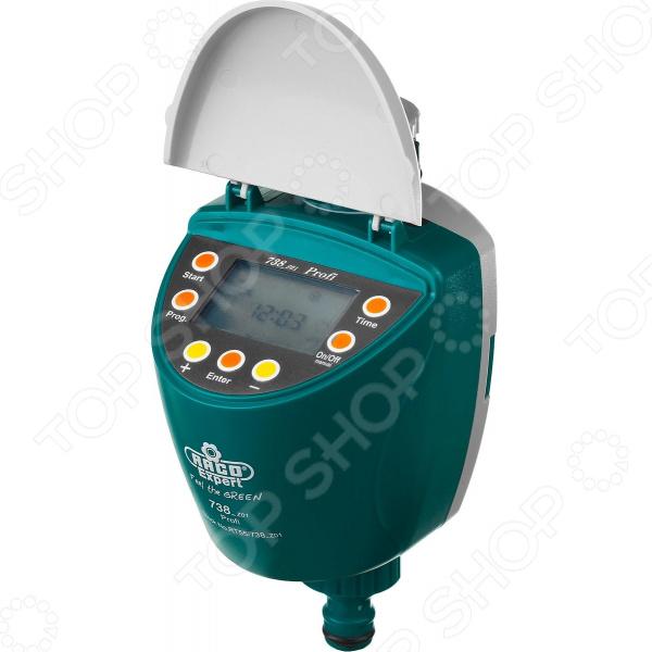 Таймер для подачи воды Raco 4275-55/738_z01 2