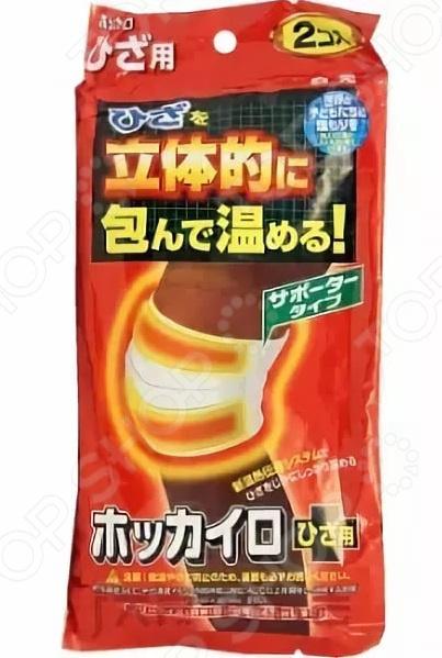 Грелка для коленей Hakugen В комплекте одна пара, которую хватит примерно на 7 часов...