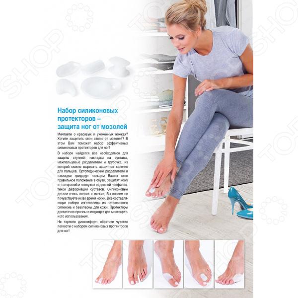 Набор протекторов для защиты ног от мозолей Bradex 1