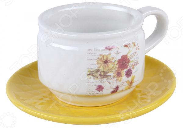 Чайная пара Rosenberg RCE-255001-2 чайная пара rosenberg r 255008
