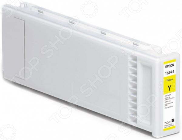 Картридж экстраповышенной емкости Epson для SC-T3000/SC-T5000/SC-T7000 цена