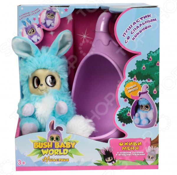 Мягкая игрушка Bush Baby World «Пушастик Адеро со спальным коконом»