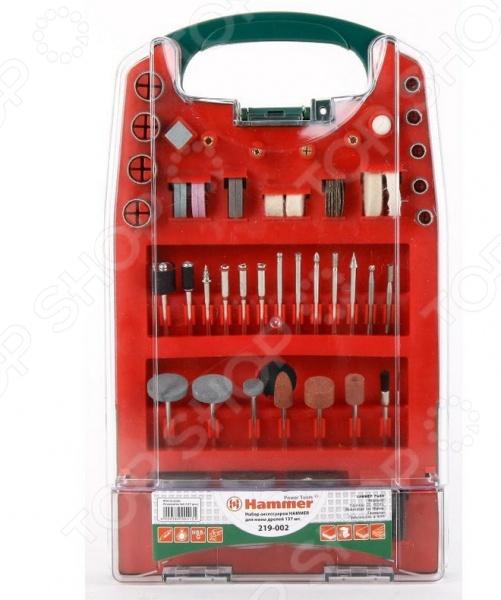 Набор аксессуаров для мини-дрелей Hammer Flex 219-002 MD AC-2