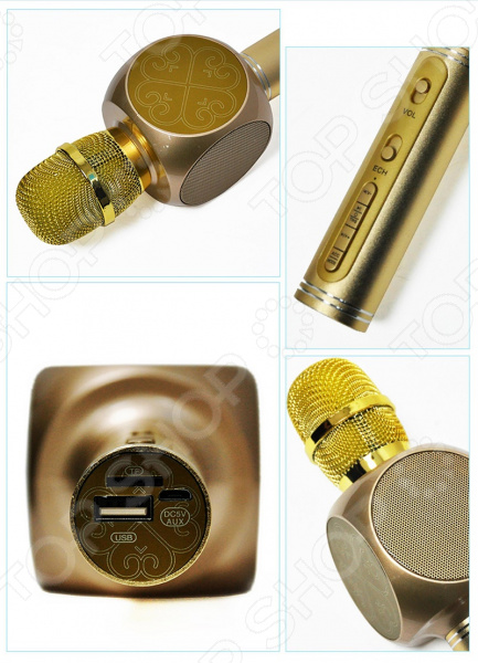 Микрофон для караоке YS-63