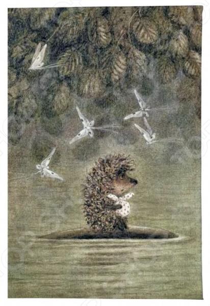 Обложка для паспорта кожаная Mitya Veselkov «Ежик плывет» цена