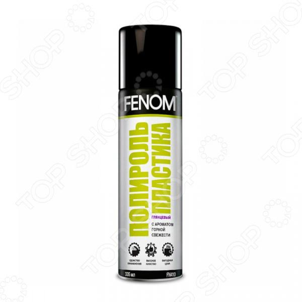 Полироль панели Fenom FN 410 полироль панели глянцевый fenom горная свежесть fn 410