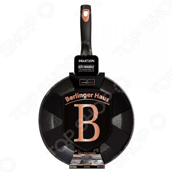 Сковорода Berlinger Haus Black Rose Metallic