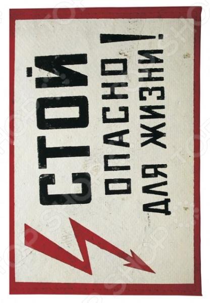 Обложка для паспорта кожаная Mitya Veselkov «Стой!» цена