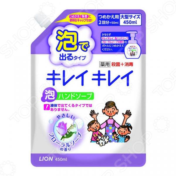 Запасной блок с жидким мылом для рук Lion с цветочным ароматом kao magiclean toilet aroma моющее средство для туалета для устранения стойких запахов с ароматом свежих трав запасной блок 350 мл