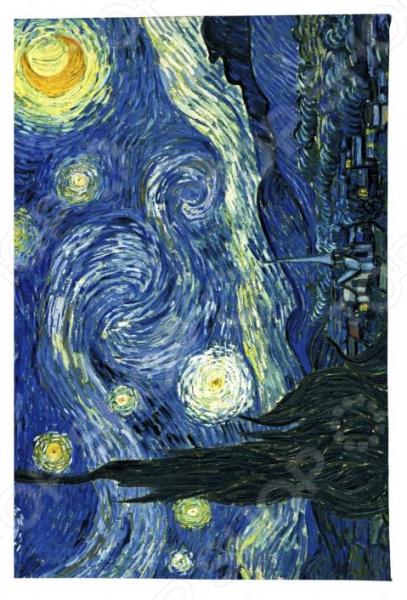Обложка для паспорта кожаная Mitya Veselkov «Ван Гог. Звездная ночь» блокнот в пластиковой обложке ван гог звёздная ночь формат а5 160 стр
