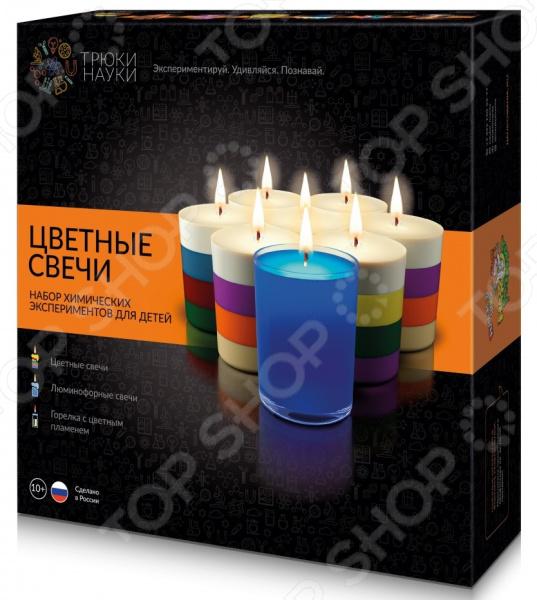 Набор для экспериментов Трюки Науки «Цветные свечи» свечи для праздника с цветным пламенем 12шт 6цв