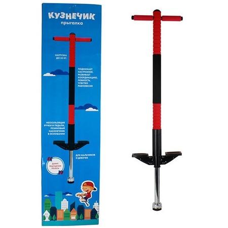 Купить Прыгалка-кузнечик 1 Toy Т11459
