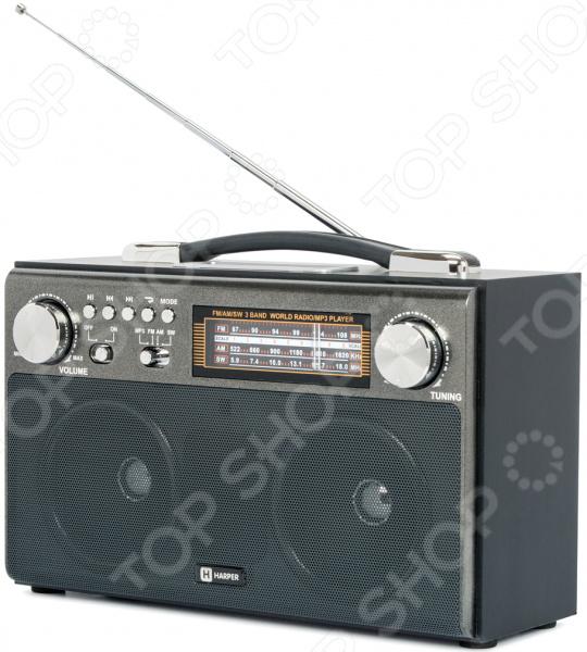 Радиоприемник HDRS-033