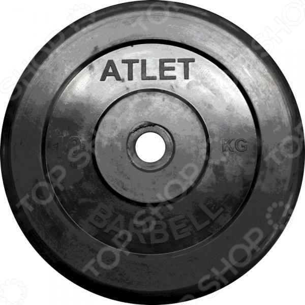 Диск обрезиненный ATLET MB ATLET - артикул: 887978