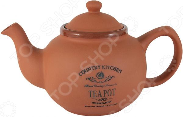 Чайник заварочный Terracotta «Умбра»