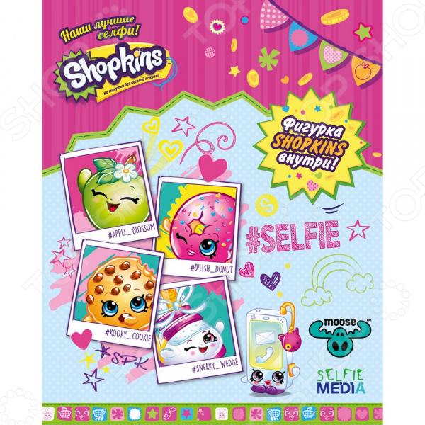 Игра настольная развивающая для детей Selfie media «Шопкинс: Наши лучшие селфи!»